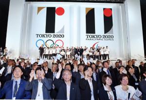 20160724nkn_tyo_olympic_emb