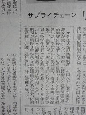 Jitsu_3