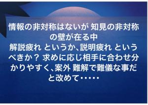 Photo_20210808112301